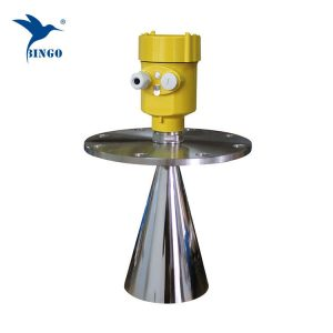 transmissor de nível de radar de baixa frequência / sensor de nível de radar