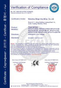 Sensor de fluxo CE