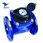 medidor de água dinâmico quente da tubulação da venda wp