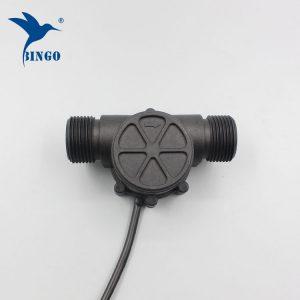 sensor de fluxo de água de plástico g1
