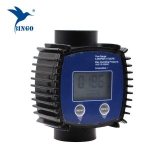 Medidor de fluxo de água da turbina