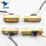 Novo interruptor de fluxo de água g1 / 2 ″ efeito de salão de cobre sensor de fluxo de água líquida interruptor medidor de vazão medidor de 1 30l min