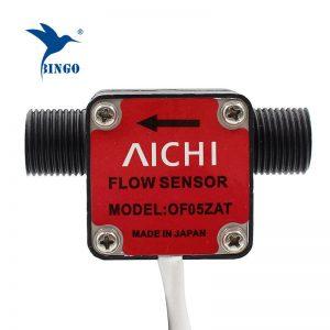 mini medidor de fluxo de óleo diesel / sensor com pulsador